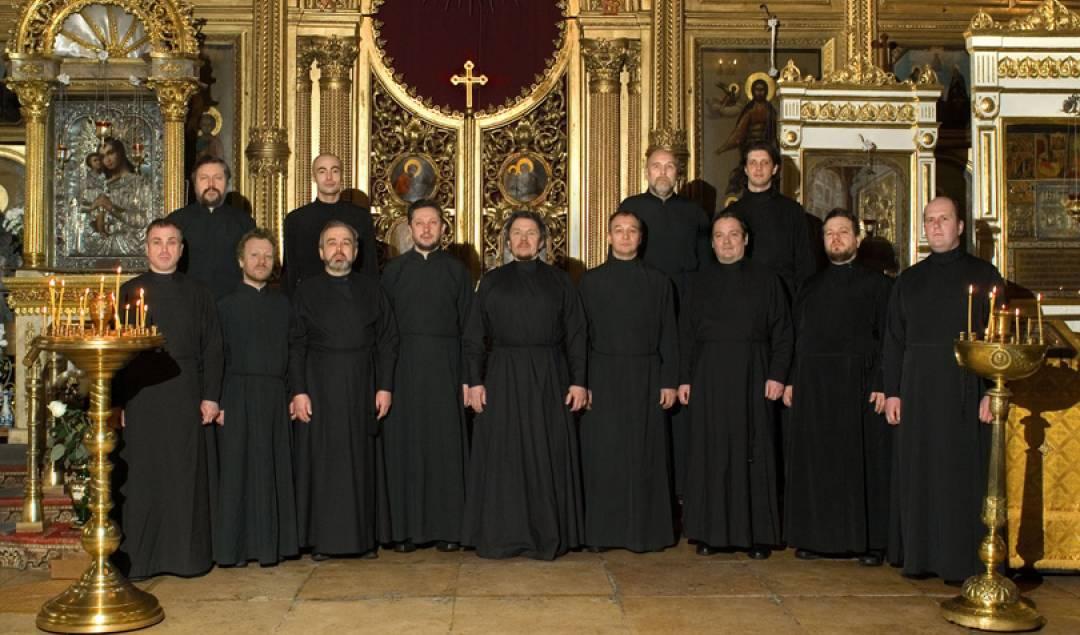 Moskevský patriarchální sbor - Drevnerusskij Raspev